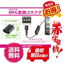 エレコム ELECOM MPA-MB115BK [MHL変換アダプター Galaxy変換アダプター単体 ブラック]