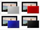 新品 未使用 TOSHIBA Androidタブレット A205SB SoftBank専用モデル PA20529UNAWR バイオレット10.1インチ アンドロイド タブレット 本体 送料無料