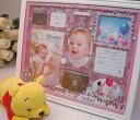 Disneyディズニー(のんびりプーさん)ぬいぐるみと、高級フォトフレーム(パラダイス・ピンク)のセット、出産祝い、出産記念ギフト、誕生日プレゼント、誕生日ギフト、送料無料(沖縄と離島を除く)