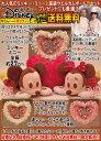 楽天オダジマ・アート楽天市場店Disneyディズニー(ミッキー・ミニー)ウェルカムドールと幸せローズのウェルカムボードのセット、ミラーハート、結婚祝い、ブライダルギフト、送料無料(沖縄と離島を除く)【RCP】