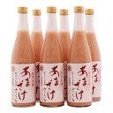 甘酒 桜 740mL×6本 米麹 紅麹 三崎屋醸造 あまざけ ノンアルコール 砂...