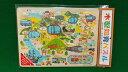 箱根マップパズル