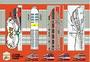 小田急ロマンスカー・LSE 7000形 引退記念グッズ クリアしおりセット