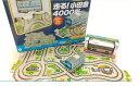 おうちお過ごしセット 「走る パネルワールド 通勤電車4000形」&「プルバック走行 小田急バスオリジナルサウンドバス」セット