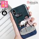 【クレカ5%還元】iPhone XR ケース 猫 iPhon...