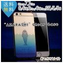 iPhone8 iPhone7 ケース シリコン クリア 柄...