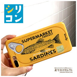 iPhone XR <strong>ケース</strong> iPhone XS X iPhone8 <strong>ケース</strong> かわいい おしゃれ 海外 おもしろ <strong>シリコン</strong> <strong>キャラクター</strong> Max iPhone7 iPhone8Plus iPhone7Plus iPhone6s 北欧風 トマト サーディン 缶詰め 薄型 ソフト iPhone<strong>ケース</strong> スマホ<strong>ケース</strong>