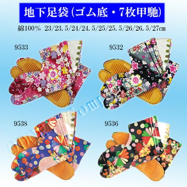 祭り足袋 カラー足袋 レディース おしゃれ かわいい 花柄