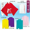 【踊り用半襦袢】衿 5色踊り用 舞台用 洗える襦袢 和装下着赤 ピンク ブルー 紫 黄二部式 じゅばん 着物 和服 きもの「きぬずれ」