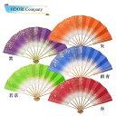 舞扇子 扇子 踊り用 日本舞踊 銀河 白竹 全5色 飾り用