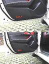 MAZDA アクセラ AXELA BM BY 対応 ドア トリム ガード フイルム ブラック 内装 ドレスアップ カスタム パーツ