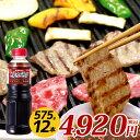 ショッピング肉 焼肉通り にんにくしょうゆ味 575g×12本 調味料 ダイショー 焼肉 たれ タレ