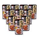 人気の名古屋メニュー。揚げた手羽にまぜるだけ。『★10個セット★手羽唐のたれ』