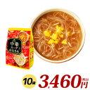スープはるさめ 中華 96.6g×10袋 大容量 はるさめ 春雨 ダイエット ヘルシー 低カロリー 春雨 ダイショー