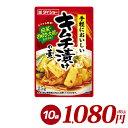 【10個】キムチ漬けの素 25g×10袋 キムチ 野菜 簡単 手軽 調味料 ダイショー