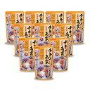 人気の宮崎メニュー。揚げた鶏肉にかける甘酢たれ。『★10個セット★チキン南蛮のたれ』