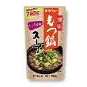 本場博多の鰹と昆布の旨みのあっさり醤油味!【5個セット】もつ鍋スープ しょうゆ味