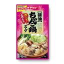 お肉・野菜などお好みの材料を加えて煮るだけ!鍋あともうまい!【5個セット】ちゃんこ鍋スープ 醤油味
