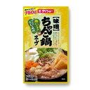 お肉・野菜などお好みの材料を加えて煮るだけ!鍋あともうまい!ちゃんこ鍋スープ 味噌味【5個セット】