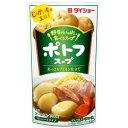 ブイヨンのコクと旨みで美味しいポトフ。【洋風定番】 ポトフスープ 野菜をいっぱい食べるスープ 10個セット