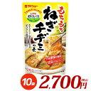 もちもちねぎチヂミの素 160g×10袋 調味料 ダイショー チヂミ 韓国料理