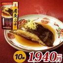 鮮魚亭 煮魚のつゆ 300g×10袋 調味料