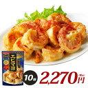 海鮮中華 エビマヨソース 120g×10袋 調味料 簡単 お手軽 ソース エビマヨ 海老 中華 ソース ダイショー