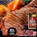 【送料無料・送料込み】ダイショー お肉屋さんの味塩こしょう あら挽き(125g×30本) 【10P03Dec16】