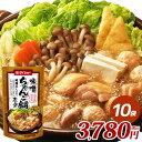 【送料無料・送料込み】ダイショー ちゃんこ鍋スープ 味噌味(750g×10袋) 【10P03Dec16】