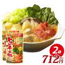 トマトチーズ鍋スープ(750g×2袋)野菜をいっぱい食べる鍋 ダイショー 鍋 スープ トマト チーズ 調味料