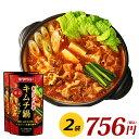 辛口キムチ鍋スープ(750g×2袋) ダイショー 調味料 鍋 スープ キムチ鍋