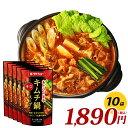辛口キムチ鍋スープ(750g×5袋) ダイショー 調味料 鍋 スープ キムチ鍋
