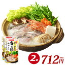 鮮魚亭 寄せ鍋スープ 白湯仕立て(750g×2袋) ダイショ...