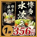 ダイショーの「博多水炊きスープ」(750g×1袋)