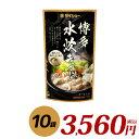 【送料無料】ダイショーの「博多水炊きスープ」(750g×10袋)