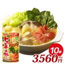 トマトチーズ鍋スープ 750g×10袋 野菜をいっぱい食べる鍋 調味料 ダイショー 鍋 スープ トマトチーズ