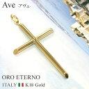 """【ORO ETERNO】K18 18金ペンダントトップ 18K クロスペンダント イエローゴールド ホワイトゴールド 3mm幅 """"Ave(アヴェ)""""(RPA22..."""