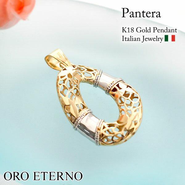 【ORO ETERNO】イタリアンジュエリー K18 18金 18K コンビゴールド ペンダント