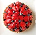 記念日ケーキフルーツケーキ誕生日ケーキバースデーケーキいちごとブルーベリーのタルト19cm(6号) 記念日お誕生日ケーキに!無料のバースデーサービスあります。【バースデイケーキ】【楽ギフ_名入れ】