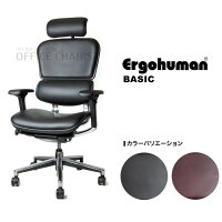 �㿷��ǥ��[Ergohuman]���르�ҥ塼�ޥ��ܳ���(��or��)�ϥ��֥�åɡ�ɪ�ա��إåɥ쥹��ͭ�ۡڴ����ʤ��Ϥ�����Ω�ƺѡ����ץ�������̵�����۹ⵡǽ���ե���������������̵���ۥ��르�ҥ塼�ޥ��ػҡ�P1013V�ۡ�smtb-F��