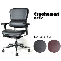 �ǿ���[Ergohuman]���르�ҥ塼�ޥ��ܳ���(��or��)�����ʡ��ϥ��֥�åɥ�С���ܡڥإåɥ쥹��̵�������סۡ�ɪ�աۡڴ����ʤ��Ϥ�����Ω�ƺѡ����ץ�������̵�����۹ⵡǽ���ե���������������̵���ۡ�YDKG�ۡ�after0307��
