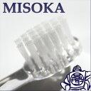 ミソカ歯ブラシ 「MISOKA」職人技の歯ブラシ ミソカ /5400円以上で送料無料 想いを繋ぐ百貨店【TSUNAGU】