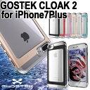 iPhone7plus iPhone7 plus ケース クリアTPUケース+衝撃吸収アルミバンパー iPhone7プラス用ケース【Ghostek Cloak2 for iPhone7Plus ゴーステック クローク2 (5.5)】全方位保護 スマホケース シンプル iphoneケース 「通販のオファー」/5400円以上で送料無料