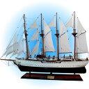 木製手作り・大型帆船模型 エスメラルダ 90cm 【 完成品 】【RCP】 【代金引換不可】 /送料無料