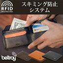 スキミング防止システム搭載二つ折り財布 【Bellroy ベルロイHide & Seek RFID プロテクション機能搭載 ハイアンドシーク】薄い財布 財布 二つ折り ブランド 「送料無料」 想いを繋ぐ百貨店【TSUNAGU】