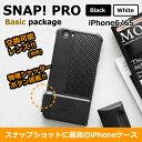 SNAP! PRO Basic package 物理シャッターボタン搭載 iPhoneケース 2種類のグリップで握りやすい!三脚マウントに固定可能!/スマホカバ...