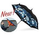 逆 開き 傘 逆さま傘 ワンタッチ KAZbrella(カズブレラ)NEW Co