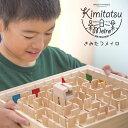 木のおもちゃ パズル 迷路 迷宮 知育玩具 知恵 脳トレ 木...