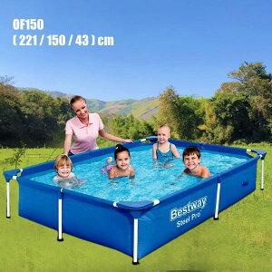 【送料無料】大きい家庭用プール 長方形フレーム型ス