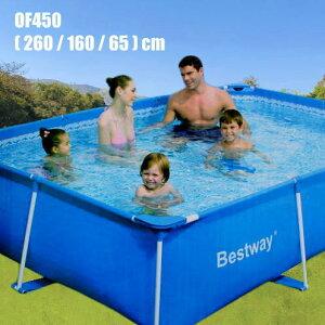 大きい家庭用プール  長方形フレーム型スーパータフ